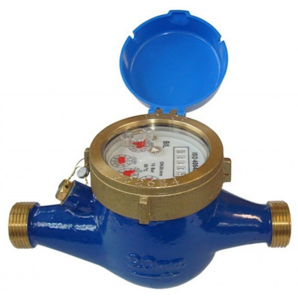 HR Pulse Head Water Meters